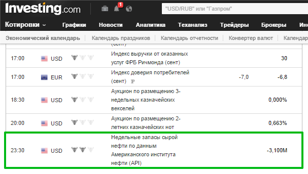 moya-pribyl-2