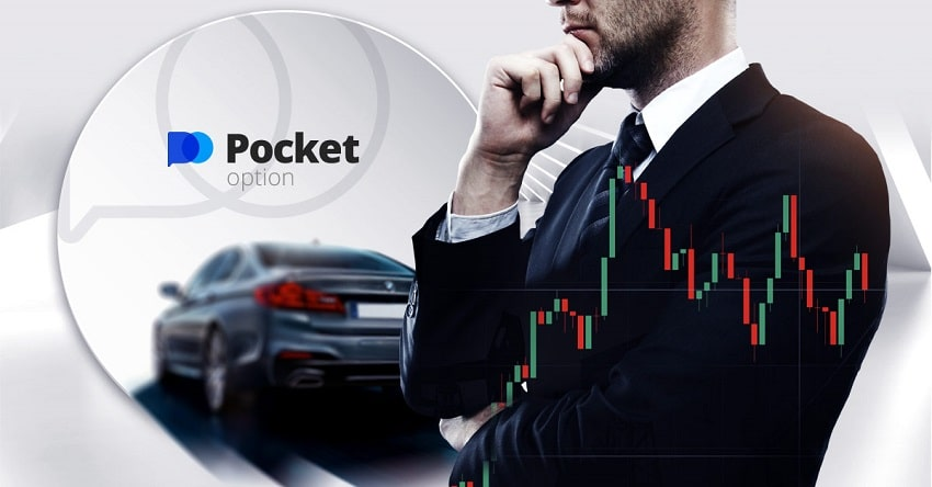 pocket options broker